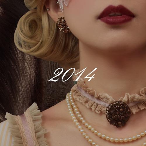 gallery_top_2014