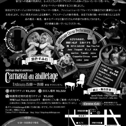 2012_1_02