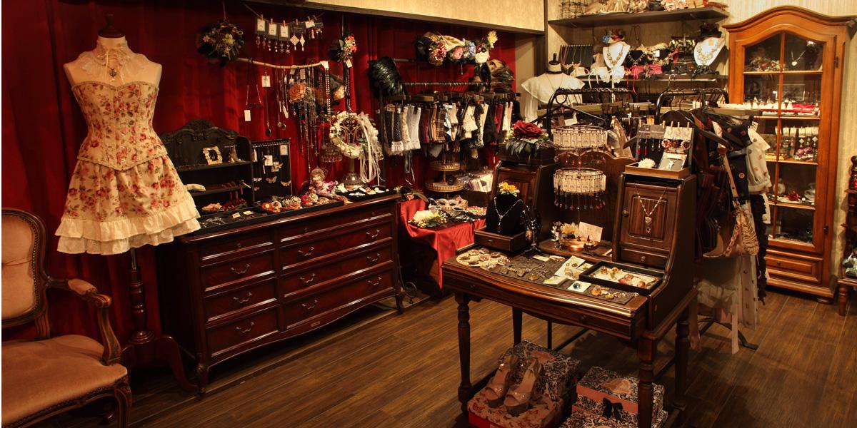 shop_large