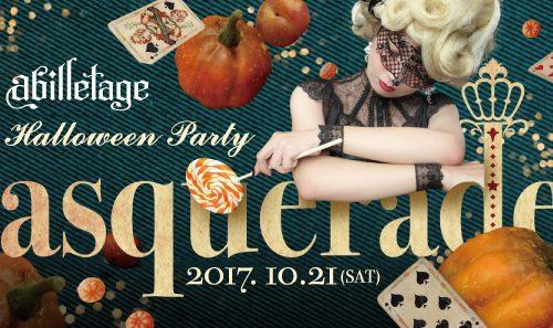 halloween2016_ticket_omote